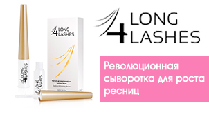 longforlashes